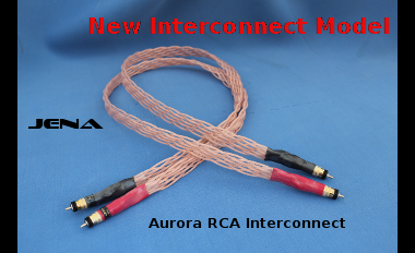 Aurora interconnect
